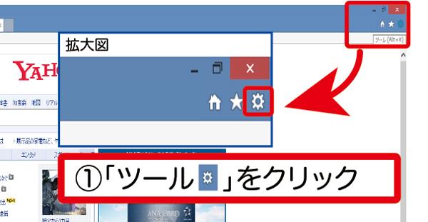 ツールクリック1