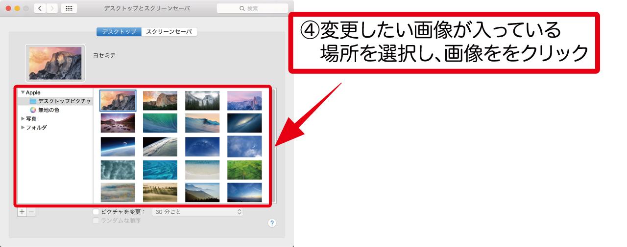 4画像を選択