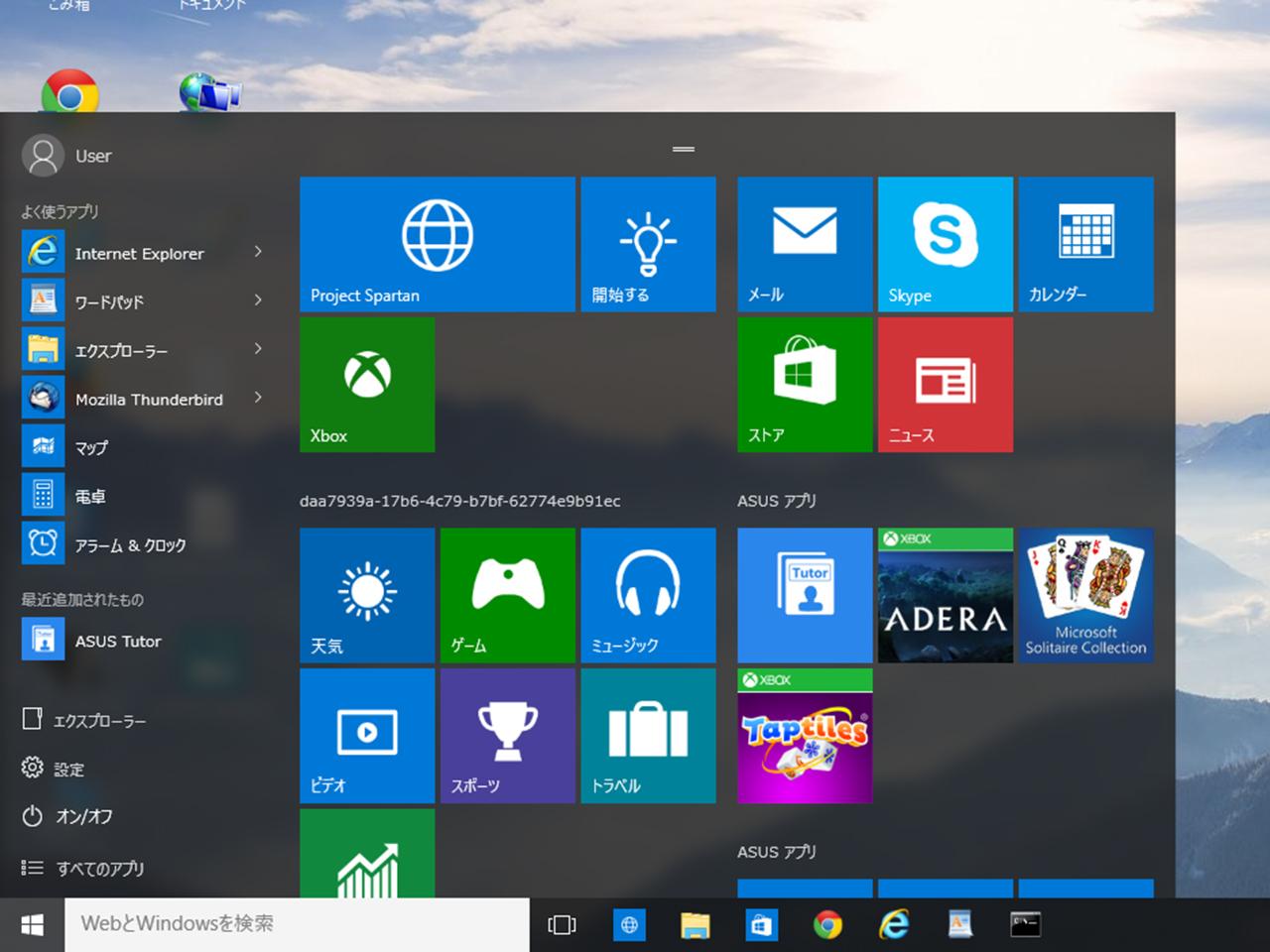 win10desktop1