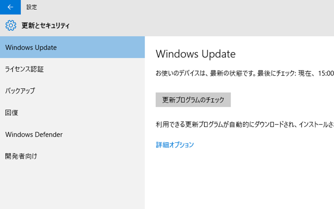 windows1000