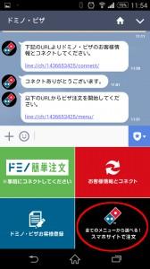 2015-09-01 02.54.45 (2)