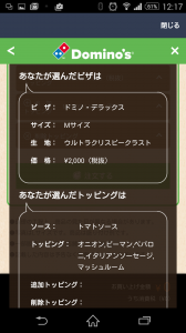 2015-09-01 03.17.14