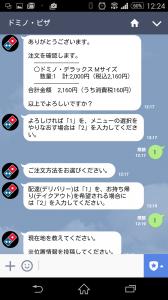 2015-09-01 03.24.09