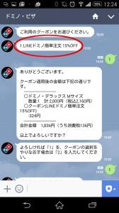 2015-09-01 03.24.57