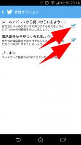 2015-09-14 14.14.18 - コピー