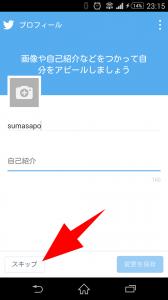 2015-09-14 14.15.42 - コピー