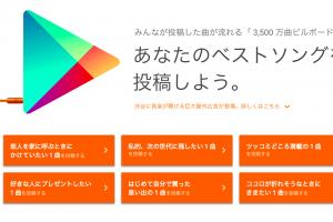 スクリーンショット 2015-10-15 0.30.51