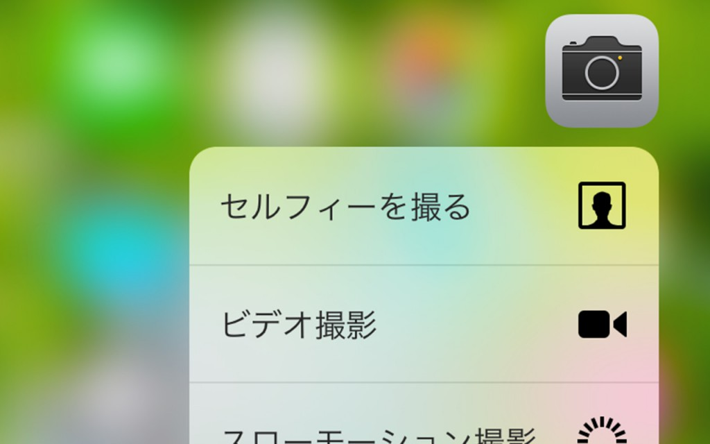 dtouch
