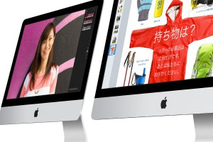 imac1