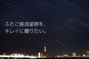bsKAZ95_skytree