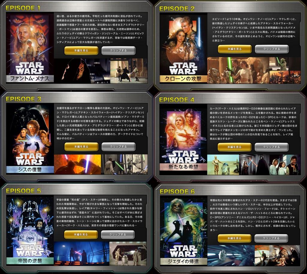 screenshot-tile