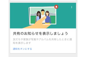 googlep1