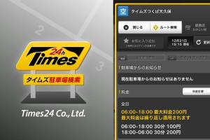 timesp1