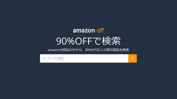 about-amazon-off003