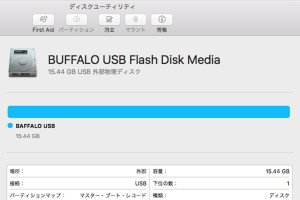 formatusb6