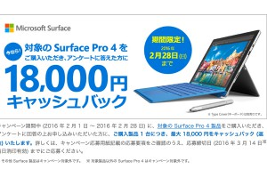 surfacekya