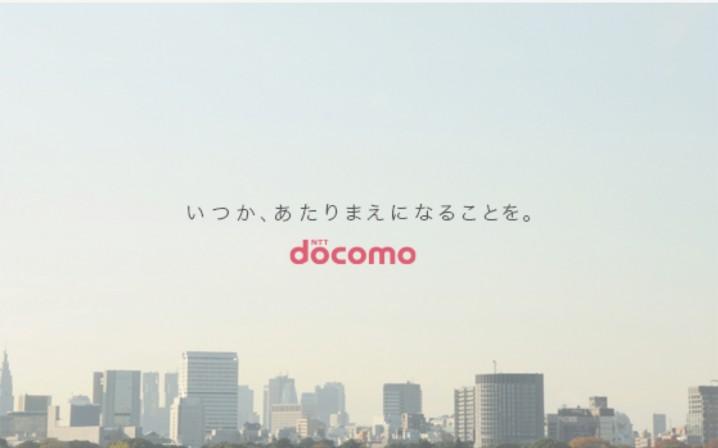 docmoc