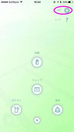 batterypoke2