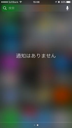 img_5987