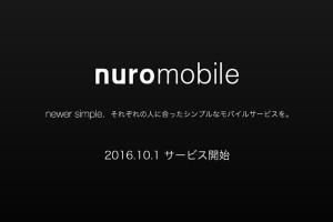 nuromob