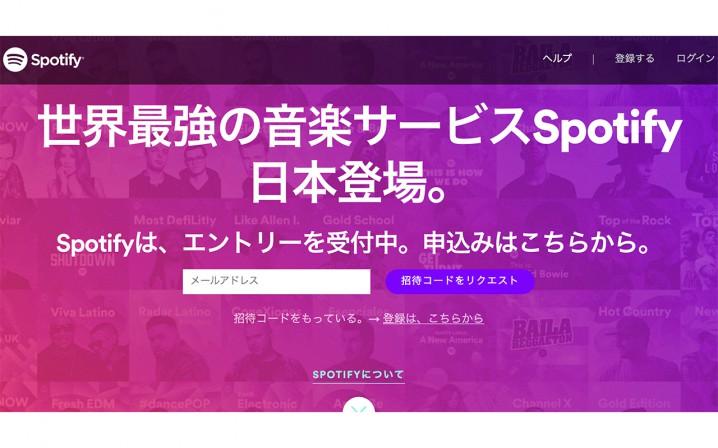 sptify1