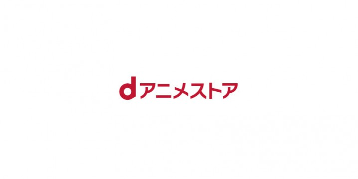 dani_logo
