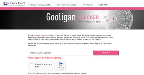 gooligancheck