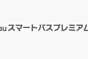 p_index_10m