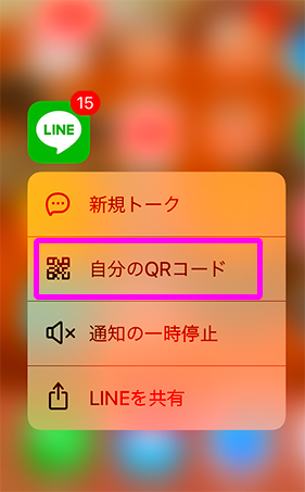 IMG_7489